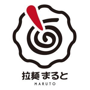 拉麺まると(佐賀)