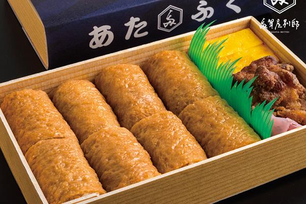 多賀屋別邸のいなり寿司弁当『熱福』